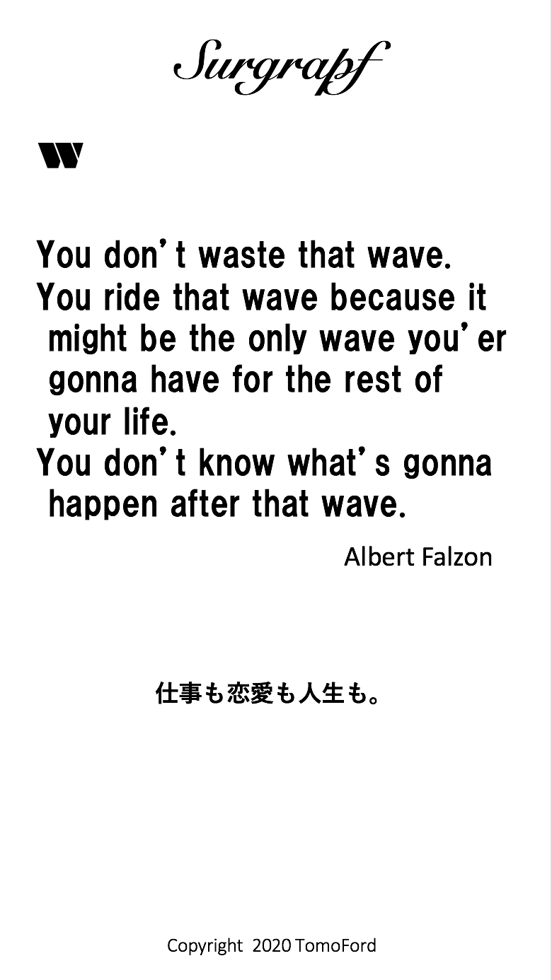 You don't waste that wave.