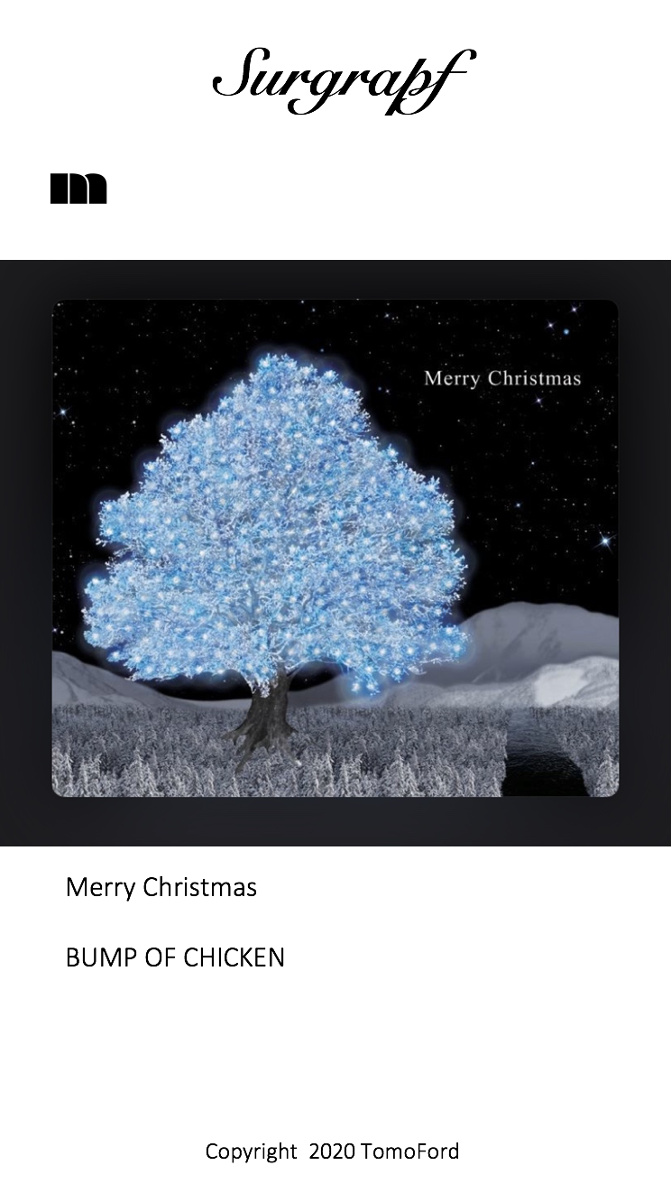 Merry Christmas BUMP OF CHICKEN