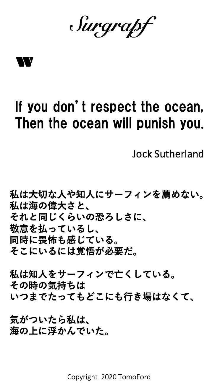 If you don't respect