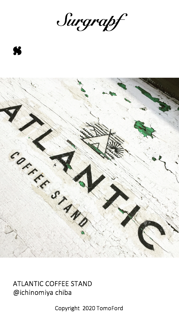 ATLANTIC COFFEE STAND